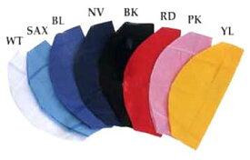 水着 水泳用 カラーメッシュキャップ M Lサイズ 水泳帽