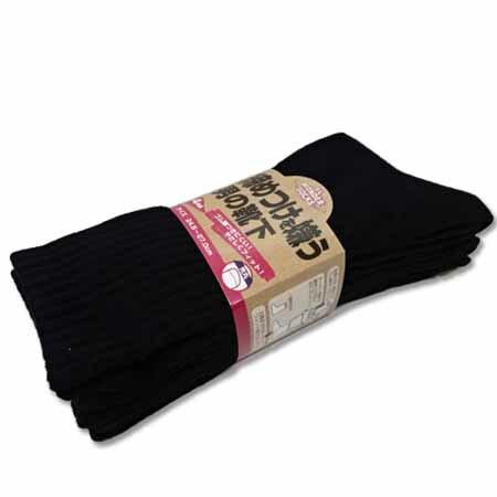 軍足 先丸靴下 4足組 ★ミスターブラック★ MR.BLACK 24.5〜27.0cm 作業用靴下 黒 ブラック系