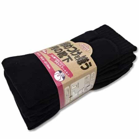 靴下 作業用 軍足 指付靴下 4足組 ★ミスターブラック★ MR.BLACK 24.5〜27.0cm 作業用靴下 黒 ブラック系