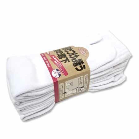 軍足 作業 用 靴下 指付靴下 メンズ 4足組 ★ストレッチフィットソックス★ 24.5〜27.0cm  白