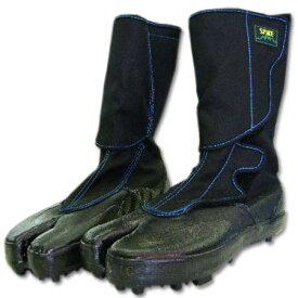地下足袋 山林作業用 スパイクマジック足袋2型 丸五 黒 23〜28cm