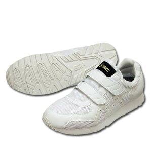 作業靴 静電気帯電防止靴 耐油 asics アシックス ウィンジョブ 351 FIE351 男女対応 マジックテープ 白 22.5〜29.0cm