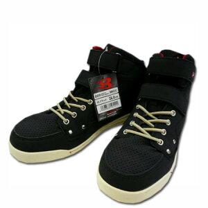 安全靴 安全スニーカー BURTLE (バートル) 809 鉄製先芯 ハイカット マジックテープ セーフティーシューズ ブラック 24.5〜28.0cm