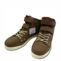 バートル安全靴809ハイカットマジックテープ通気性BURTLE鉄製先芯クッションセーフティーシューズキャメル24.5〜28.0cm