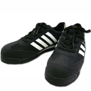 安全靴 ジーベック 軽量 メッシュ 通気性 セーフティシューズ 男女兼用 レディース XEBEC 85127 鉄芯 黒 22.0〜29.0cm