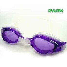 ゴーグル 水中メガネ SPALDING スイミングゴーグル くもり止め加工レンズ UVカット ソフトケース 日本製 パープル
