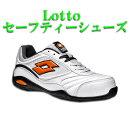 安全靴安全スニーカーLottoロットENERGYセーフティシューズLQ200625.0〜28.0cmホワイト×ブラック白黒