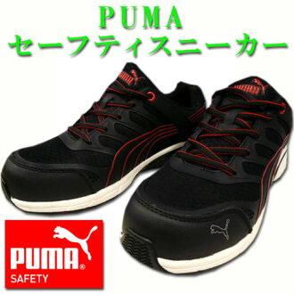 美洲獅安全鞋安全運動鞋彪馬安全安全鞋融合運動男子樹脂芯黑色紅色 24.5 28.0 釐米