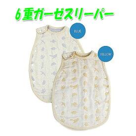 【送料無料】日本製 スリーパー 6重ガーゼ ベビー服 ねんね おくるみ 赤ちゃん ベビー ラッキー工業  日本製 出産祝 育児 N0280