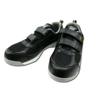 安全靴 安全スニーカー XEBEC ジーベック 85112 静電シューズ メッシュ 樹脂先芯 セーフティスニーカー 男女兼用 レディース 22.0〜30.0cm ブラック 黒