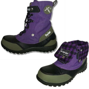 安全靴 安全半長靴 WATAR STRIDER W-22 セーフティブーツ ウォーターストライダー 鉄製先芯 軽量 撥水 2WAY チェック パープル 23.0〜29.0cm