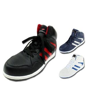 安全靴 スニーカー ハイカット 安全スニーカー セーフティーシューズ S2153 自重堂 Jichodo 男女兼用 レディースサイズも 23.0〜29.0cm 白・紺・黒