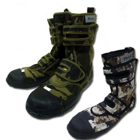 安全靴 半長靴 力王 パワーエース ハイガード208 鋼鉄先芯 HG-208 マジックテープ 24.5〜28.0cm カモフラ