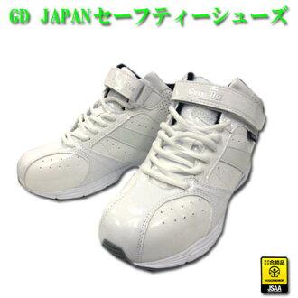 安全鞋安全運動鞋 GD 日本切的安全運動鞋 ar 61 JSAA B 物種認證中期到核心氣墊 24.5 28.0 釐米白切鋼接受魔術貼