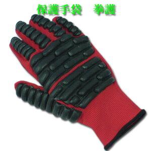 【送料無料】 手袋 保護手袋 アトム ロールボックスパレット用保護手袋 拳護 #1138 労働災害 緩衝材 滑り止め 日本製 S~L 10双セット