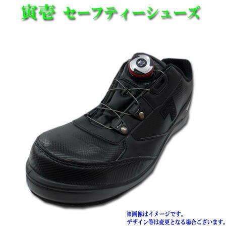 安全靴 安全スニーカー 寅壱 TORA 0196,964 鉄製先芯 BOAシステム セーフティスニーカー