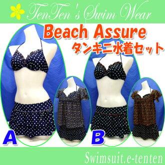 泳衣女性 tankini 比基尼 9M/11L(ys031) ♦ 海滩保证丝比基尼 4 件套的妇女泳装点花 (蓝色和黑色)