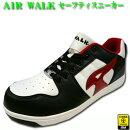 安全靴安全スニーカーAIRWALKエアウォークAW-600セーフティスニーカー耐油JSAAB種合格品樹脂先芯25.0〜28.0cmブラック×レッド