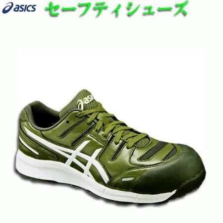 安全靴 安全スニーカー asics アシックス ウィンジョブ CP103 樹脂先芯 耐油 女性サイズ対応 22.5〜30.0cm チャイブグリーン×ホワイト