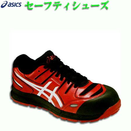 安全靴 安全スニーカー asics アシックス ウィンジョブ CP103 樹脂先芯 耐油 女性サイズ対応 22.5〜30.0cm レッド×ホワイト