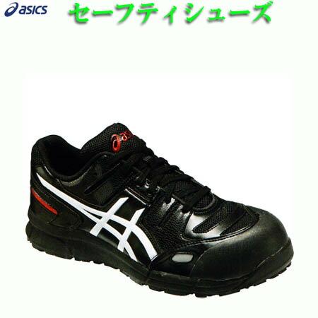 安全靴 安全スニーカー asics アシックス ウィンジョブ CP103 樹脂先芯 耐油 女性サイズ対応 22.5〜30.0cm ブラック×ホワイト