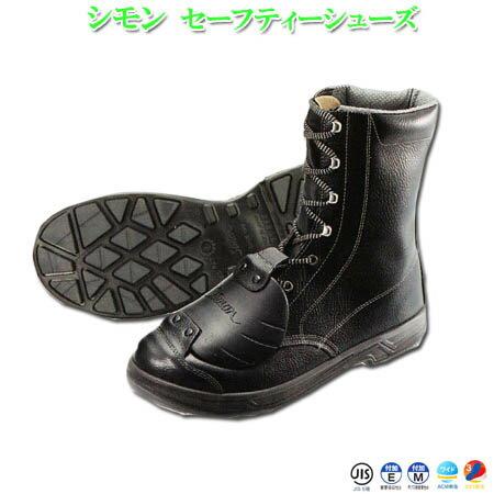シモン安全靴 安全スニーカー SS33 樹脂甲プロ D-6 セーフティシューズ 女性サイズ対応 ワイドACM樹脂先芯 JIS S種 黒 23.5〜28.0cm