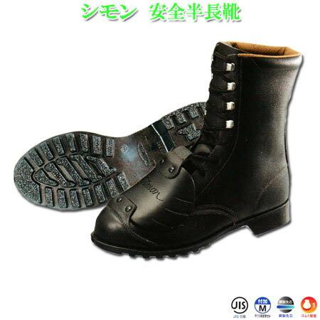シモン安全靴 安全スニーカー FD33 樹脂甲プロ D-6 セーフティシューズ 女性サイズ対応 鋼製先芯 JIS S種 黒 23.5〜28.0cm