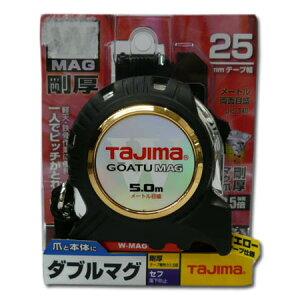 コンベックス Tajima 剛厚セフGロックダブルマグ25 5.0m GASFGLWM2550 タジマ スケール 巻尺 コンベ