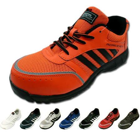 安全靴 安全スニーカー CO-COS コーコス A-44000 紐タイプ 耐油 耐滑 メッシュ 鉄製先芯 女性サイズ対応 セーフティシューズ 22.5〜30.0cm