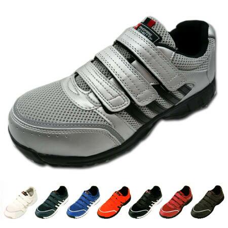 安全靴 安全スニーカー CO-COS コーコス A-45000 マジックタイプ 耐油 耐滑 メッシュ 鉄製先芯 女性サイズ対応 セーフティシューズ 22.5〜30.0cm