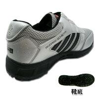 安全靴安全スニーカーCO-COSコーコスA-45000マジックタイプ耐油耐滑メッシュ鉄製先芯女性サイズ対応セーフティシューズ22.5〜28.0cm