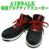安全靴安全运动鞋AIR WALK空气行走AW-660高cut带子型安全运动鞋耐滑軽量JSAA B种合格品树脂的前方芯伪装色粗斜纹布粗斜纹布红25.0-27.0 28.0cm