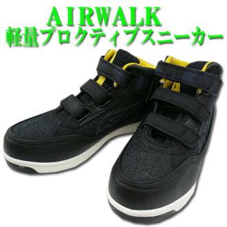 安全靴安全运动鞋AIR WALK空气行走AW-680高cut尼龙粘链型安全运动鞋耐滑軽量JSAA B种合格品树脂的前方芯伪装色粗斜纹布黄色25.0-27.0 28.0cm