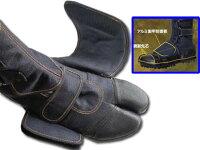 安全靴半長靴甲ガード安全スパイクシューズI-778G安全靴アルミ製甲防護板スパイク底鋼製先芯耐水荘快堂ブラック黒23.0〜30.0cm
