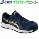 75a3bbfa79e8 Safety boots ASICS safety sneakers asics Win job CP106 woman 21.5-28.0 29.0  30.0cm indigo blue X gold for size