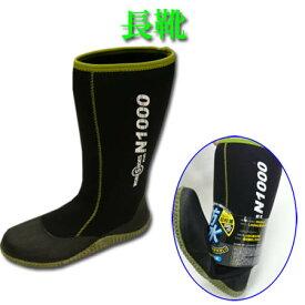 長靴 ゴム長靴 ワークシューズプラス N1000 アトム ワークブーツ 作業シューズ 作業ブーツ SS〜LL