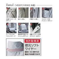 空調服半袖ブルゾンM〜3L(服単品)村上被服HOOHポリエステル100%v8307