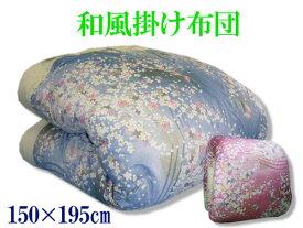 掛け布団 シングル 綿100%(側生地)和風 掛ふとん さくら柄 桜 シングルサイズ ピンク・ブルー