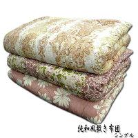 敷布団シングル日本製ふんわり和布団和風敷き布団綿入りしきふとん昔ながらの寝具和敷布団100×195cm(色柄込)
