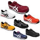 安全靴 安全スニーカー asics アシックス ウィンジョブ CP201 樹脂先芯 3E 紐タイプ 耐油 女性サイズ対応 21.5〜28.0 …