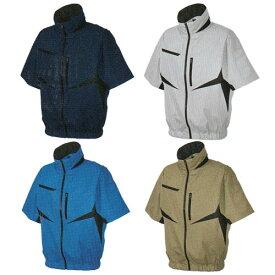 空調服 服単体 EUROスタイルショートジャケット 半袖 シンメン S-AIR 05901 S〜3L
