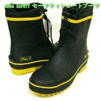 安全長靴ショート安全靴長靴メンズ作業用通気性鉄芯セーフティーショートブーツKR7310喜多黄S〜XL