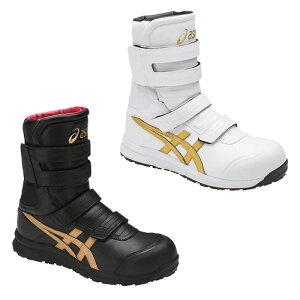 安全靴 半長靴 アシックス asics ウィンジョブ CP401 24.0〜31.0cm 樹脂先芯 マジック