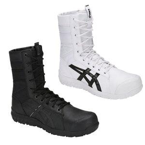 安全靴 半長靴 アシックス asics ウィンジョブ CP402 24.0〜31.0cm 樹脂先芯 紐 ファスナー