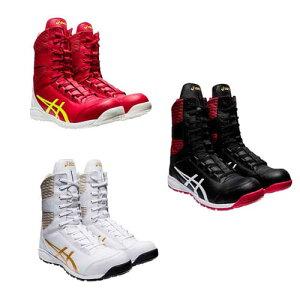 安全靴 アシックス asics ウィンジョブ CP403 TS ブーツ 紐