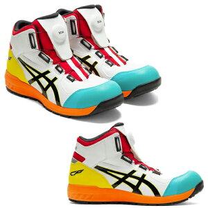 安全靴 アシックス ウィンジョブ CP304 Boa asics 安全スニーカー ハイカット マルチカラー 限定色 ボア ダイヤル式 セーフティーシューズ 先芯入り BOA 25.0〜28.0cm