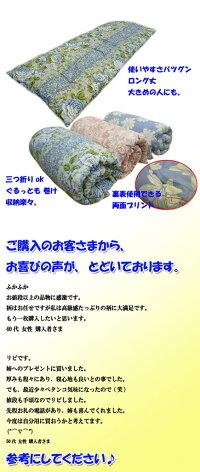 ごろ寝マット日本製大人長ざぶとん180cmごろ寝布団昔ながらの寝具長座布団ごろ寝ふとんシングルサイズより小さめ約70×180cm