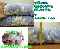 敷き布団シングル綿日本製増量5kg敷布団綿入りしきふとん昔ながらの寝具和敷き布団100×195cm(色柄込)