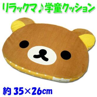 儿童垫 ◆ rilakkuma 儿童坐垫座椅垫脸垫温暖麂皮绒刷类型儿童坐垫 35 x 26 厘米熊