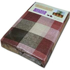こたつ布団 カバー 正方形 掛けカバー こたつ掛け布団カバー コタツ 220×220cm用 (215×215cm) チェック 赤
